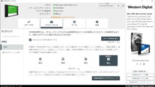 SanDisk Dashboard