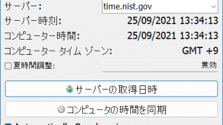 Time Sync