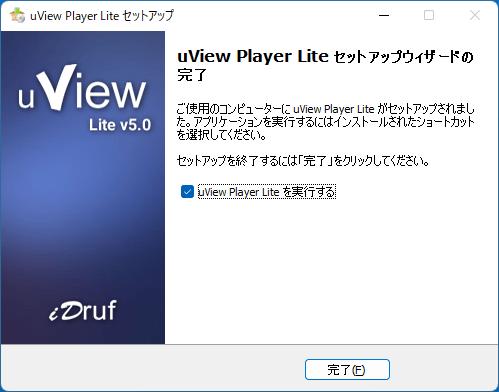 uView Player Lite