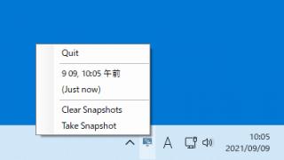 WindowsLayoutSnapshot