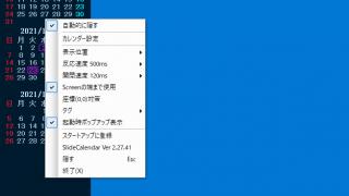 SlideCalendar